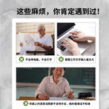 壹尚智能AI voice tablet computer tablet free drive old voice input board computer handwriting keyboard