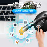 Intelligent AI Voice Microphone Talking Typing Voice Control Dialect Input Recognition Artifact Computer Microphone Game E-sports