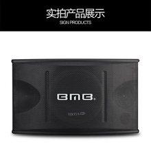 BMB450专业舞台会议ktv音响8寸10寸音箱家庭卡拉ok卡包箱工程套装
