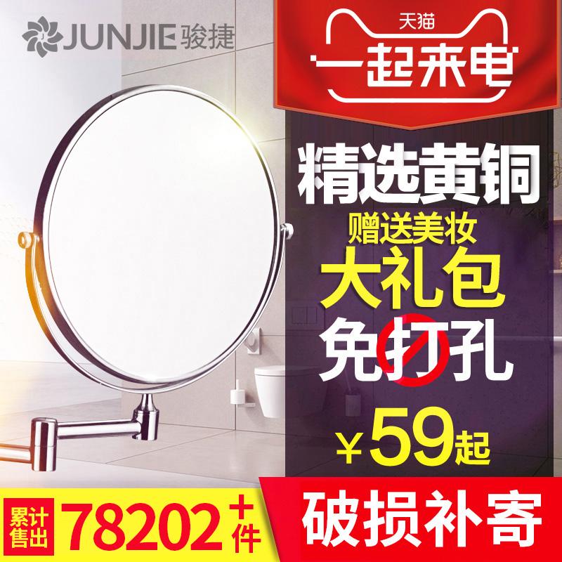 美容镜子壁挂