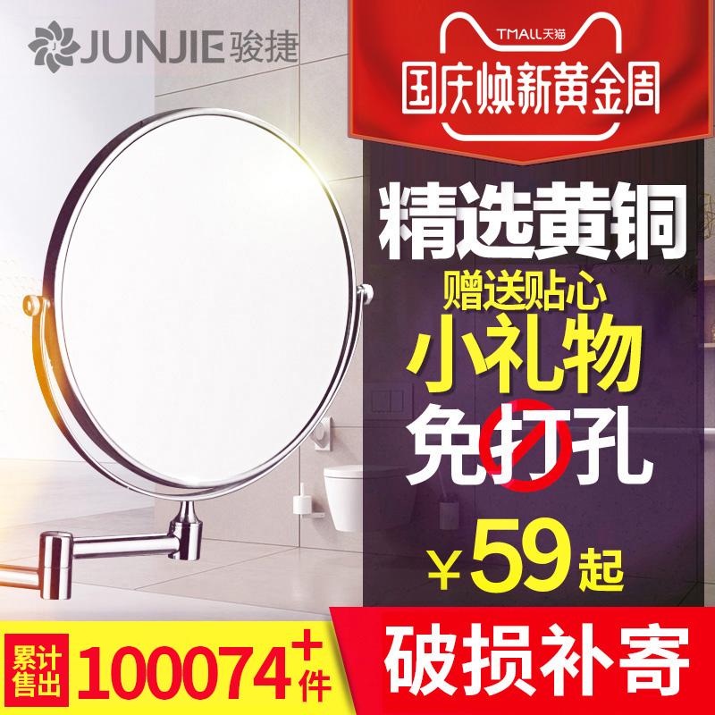 浴室双面化妆镜