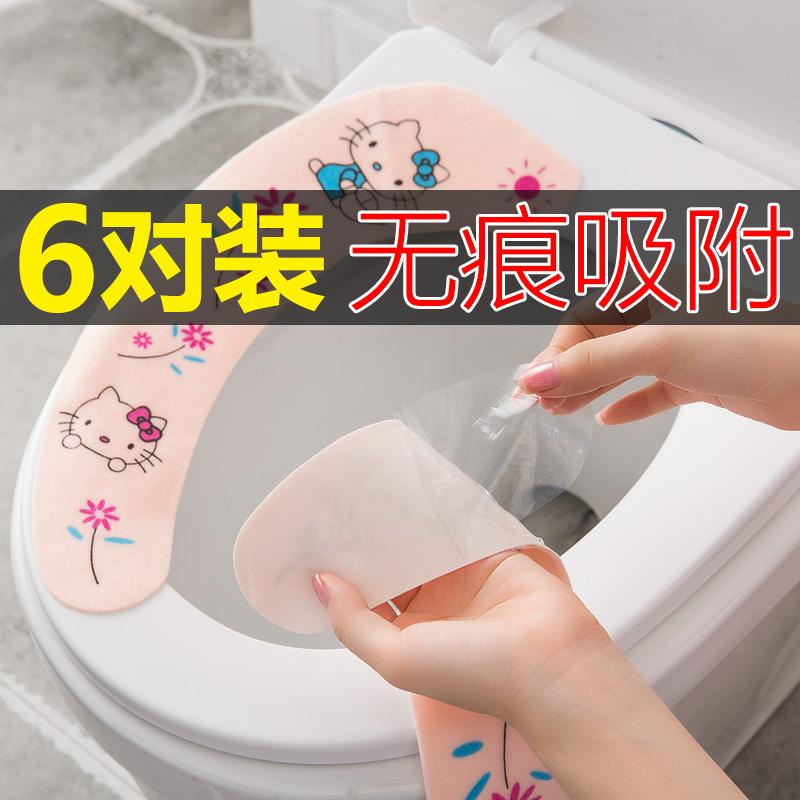 马桶垫子坐垫圈家用坐便套器粘贴式通用冬季保暖防水厕所可爱欧式