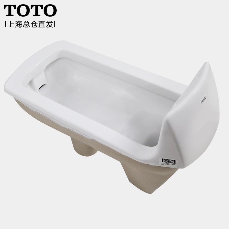 TOTO蹲便器家用卫生间厕所蹲坑蹲式马桶蹲坑式便盆大便器便池7RB