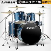 镲入门考级爵士鼓专业演奏鼓234鼓5架子鼓大人儿童初学练习Asanas