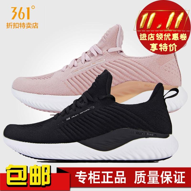361度女鞋 跑步鞋2019春季新款运动鞋361网面透气跑鞋女581912209