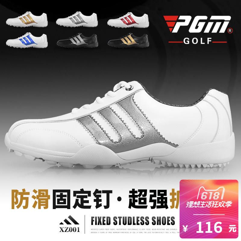 高尔夫球鞋运动鞋