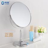 不锈钢美容镜 台式浴室化妆镜旋转放大双面镜子 卫生间桌面梳妆镜
