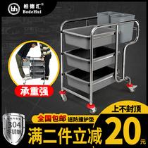 餐车食堂水桶双层小工具车大食堂长挂桶推车清洁车小号车轮子快餐