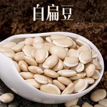 Haricots blancs Yunnan farm haricots blancs 500 g grammes de produits secs gros haricots blancs nouveaux produits du genre de grains divers lentilles du Sud