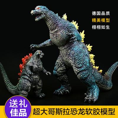儿童实心塑胶仿真恐龙玩具模型魔兽龙 神兽怪兽 西方飞龙 飞翼龙