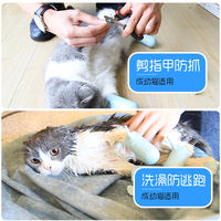 Cloud pet cat anti-scratch gloves bath scratching anti-slip boots nails cat supplies cat paws wash cat bag supplies