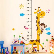 宝宝测量身高贴纸儿童房卧室幼儿园墙壁装饰卡通贴画壁纸自粘墙贴
