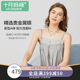 October mommy radiation protection suits real product maternity clothes to work inside and outside wearing silver fiber during pregnancy female condole