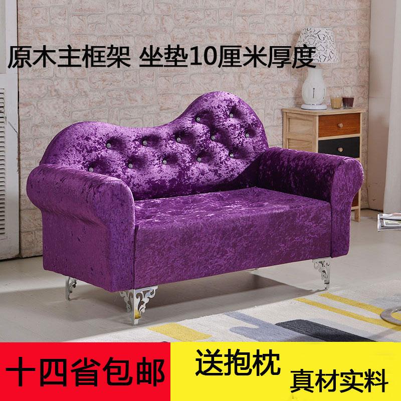 欧式双人沙发小户型