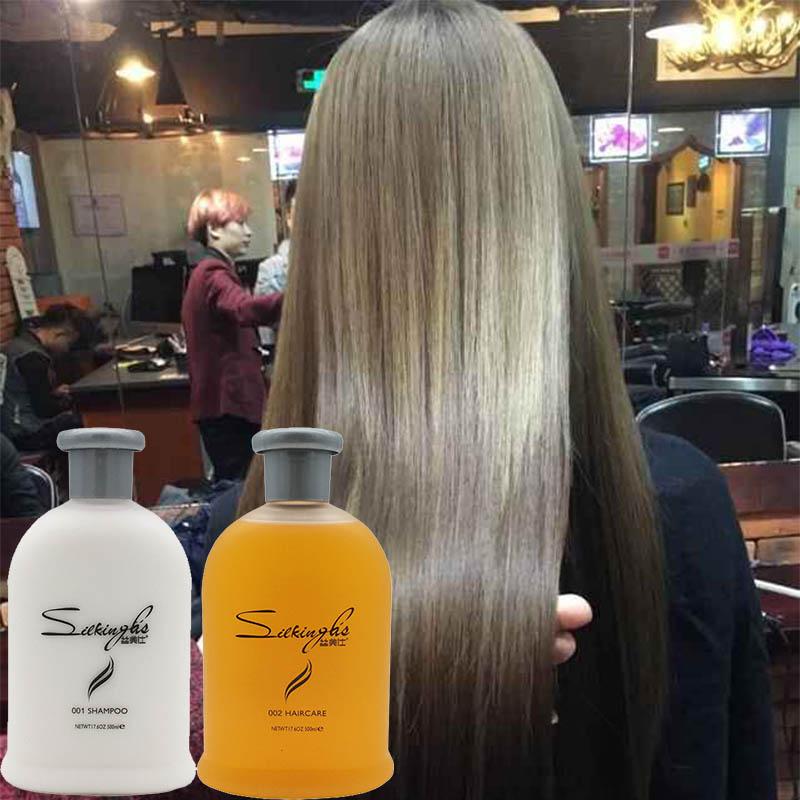 Кондиционеры для волос Артикул 525683666969
