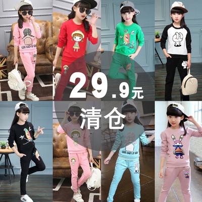 童装女童秋装2018新款小女孩衣服大童洋气运动两件套儿童时髦套装