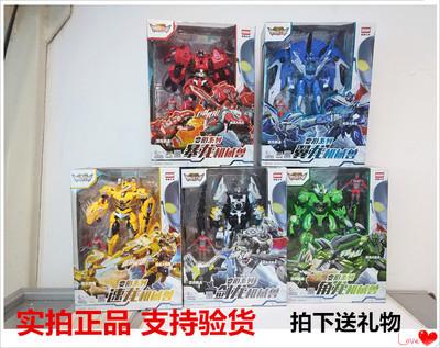 钢铁飞龙2奥特曼力量恐龙变形机甲兽召唤神器套装手表男孩礼物