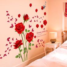 墙上花朵卧室温馨浪漫装饰墙纸贴画自粘客厅房间墙壁贴纸墙贴床头