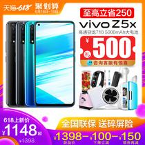 全面屏智能游戏手机学生价指纹电信4G水滴屏刘海屏全网通X23超薄