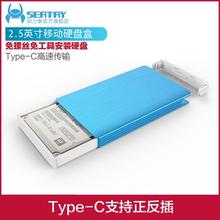 硕力泰HD102C移动硬盘盒USB3.1笔记本台式机Type-C外置固态盘盒子