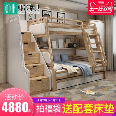 北欧实木白蜡木上下床多功能床子母床男孩儿童床高低床母子床原木在哪买