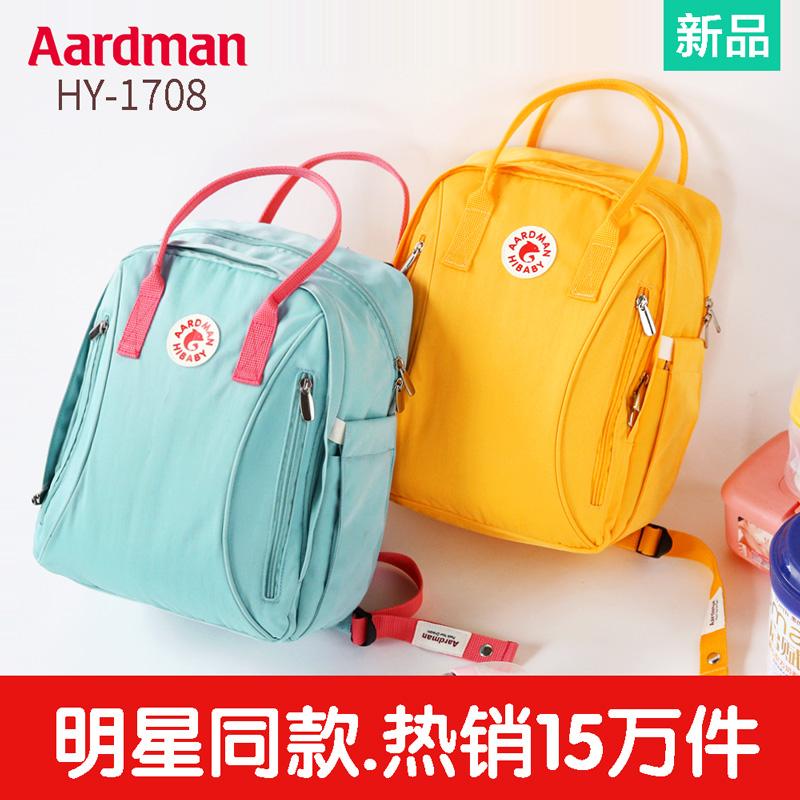 Сумки для детских вещей Артикул 554973935888