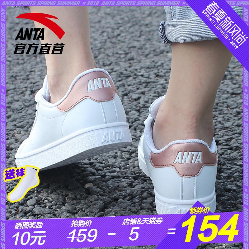 安踏官网白色板鞋女鞋2019春夏季新款休闲低帮学生运动鞋小白鞋女