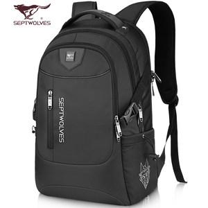 七匹狼双肩包男士背包女商务电脑包旅行包中学生书包时尚潮流帆布