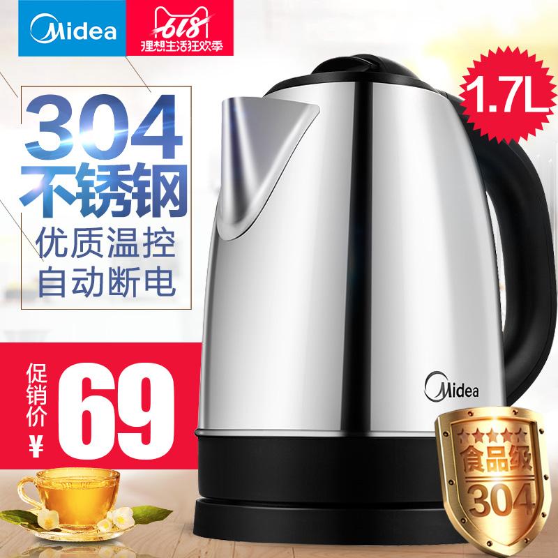 美的烧水壶电热水壶热水壶电水壶家用自动断电开水壶304不锈钢