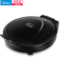 Beautiful electric baking pan household double-sided heating pancake machine pizza electric cake stall pancake pot automatic power off automatic