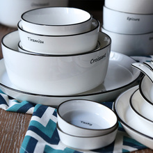 Gift boxed dish set household 4 people European simple ceramic tableware Japanese Nordic ins tableware eating dishes
