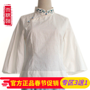 木棉道 夏新 民族风绣花唐装 短袖立领上衣 喇叭袖女装18396