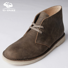 Seasons Summer Air-permeable Men's Shoes, Martin Shoes, British Retro Army Shoes, Men's Boots, Leather Tool Shoes