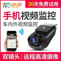 远程车内监控24小时汽车行车记录仪双镜头高清夜视全景手机互联