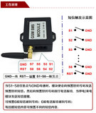 GSM eight loop SMS alarm telephone alarm module blackout call SMS alarm eight loop monitoring