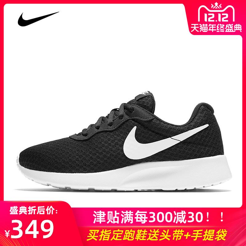 【正品】耐克男鞋跑步鞋2019新款秋冬季女鞋轻便休闲运动鞋812654