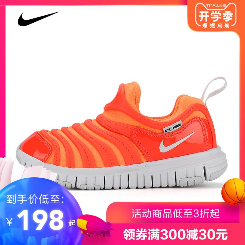 Nike耐克童鞋毛毛蟲夏季新款男童跑步鞋小童女童休閑運動鞋343738