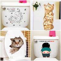 个性创意寝室宿舍墙贴独角兽卡通浴室卫生间马桶贴防水自粘贴纸画