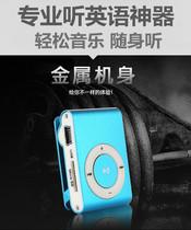 外放MP3插卡正品录音笔专业高清降躁微型远距学生超长小迷你128G