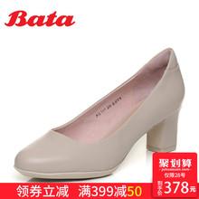 AQ509AQ8 OL通勤圆头胎牛皮浅口女单鞋 拔佳2018专柜同款 Bata