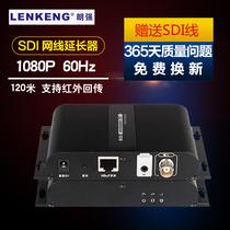 信号放大器hdmi米6030延长器线带音频母对母直通头对接HDMI绿联