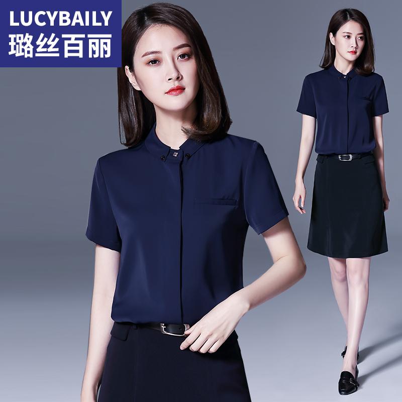工作服女套装职业装女2019新款夏季时尚气质高端职业正装短袖套裙