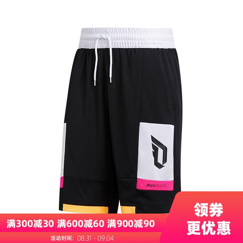 Adidas阿迪达斯2019夏季新款男子利拉德球裤跑步运动短裤DZ0587