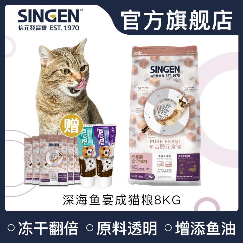 Корм для кошек Артикул 557536898342