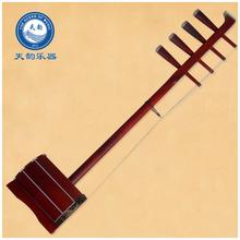 蒙古四胡乐器红木中音四胡专业演奏大人民族厂家直销配件齐全
