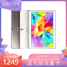 T800 T705C Tab Samsung 三星GALAXY 32GB 通话4G智能二合一T700 T805C平板电脑安卓10寸吃鸡游戏平电脑PAD