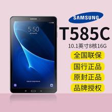T585C16GB4G通话平板电脑八核4G安卓10.1寸二合一智能平板吃鸡游戏新款pad官方授权正品三星SMSamsung