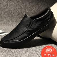 男鞋夏季透气男士休闲鞋休闲皮鞋镂空懒人一脚蹬韩版潮流英伦鞋子