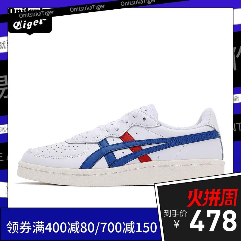 【新品】Onitsuka Tiger鬼冢虎 男鞋运动鞋板鞋女鞋休闲鞋D5K2Y