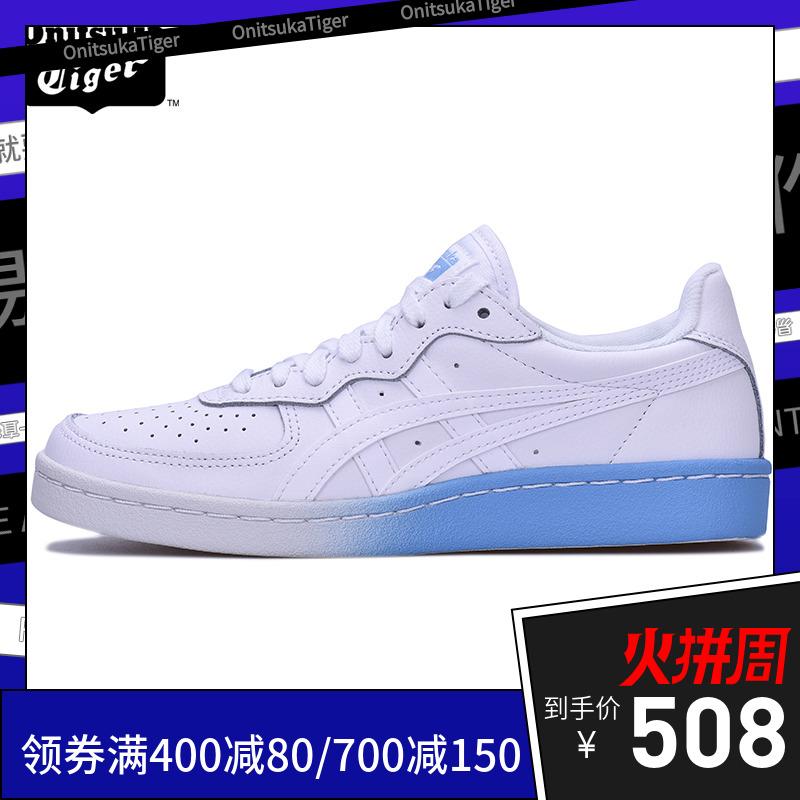 Onitsuka Tiger鬼冢虎 女鞋2018新品女士清新休闲鞋板鞋1182A035